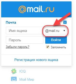 Создание электронной почты на Mail.ru