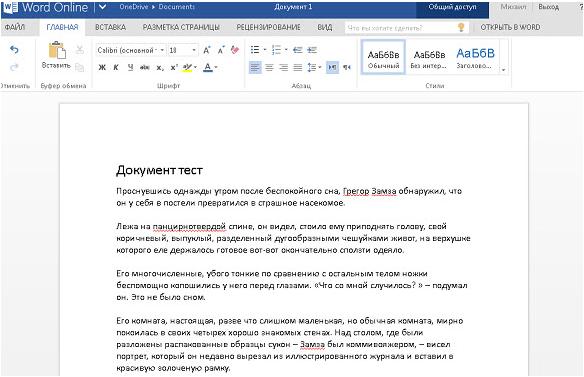 Screenshot_4-19.png