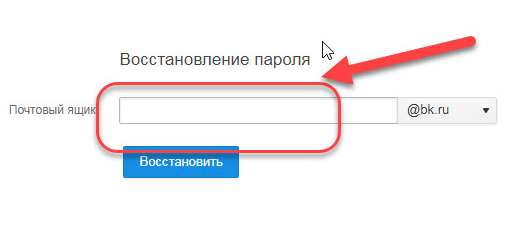 Как создать электронную почту (емайл)