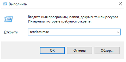 Как отключить xbox в windows 10 полностью. Как удалить Xbox полностью из Windows 10